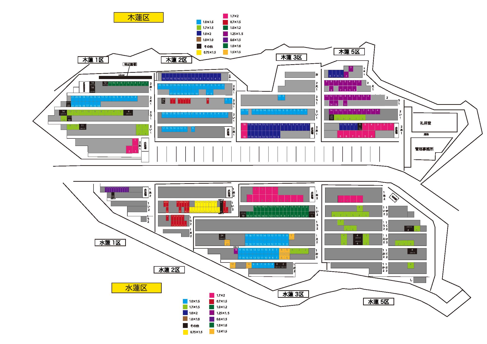 みくまり霊園区画図